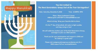 Hanukkah invite 2018